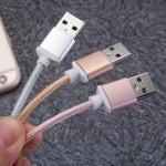 MicroUSB magnetický nabíjecí/datový kabel - USB-C