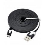 3Meter MicroUSB nabíjecí kabel