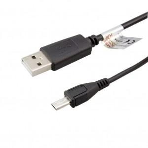MicroUSB  nabíjecí/datový kabel pro Zoji Z8