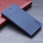 Flipové + gelové pouzdro pro Doogee X70