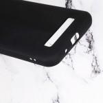 Originální gelové pouzdro pro Doogee X90 / černý matný